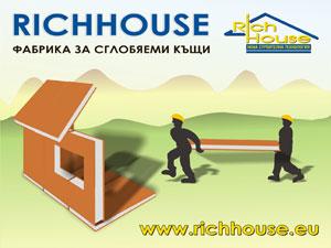 Richhouse