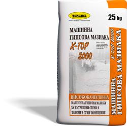 Гипсова мазилка X-Top 2000