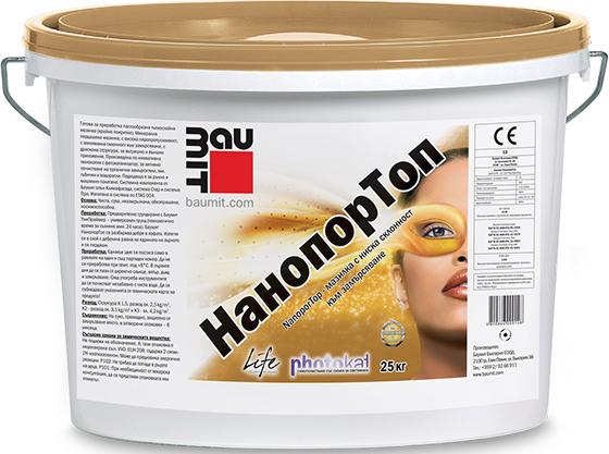 Baumit Nanopor Open