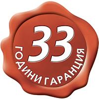 33 godini garancia