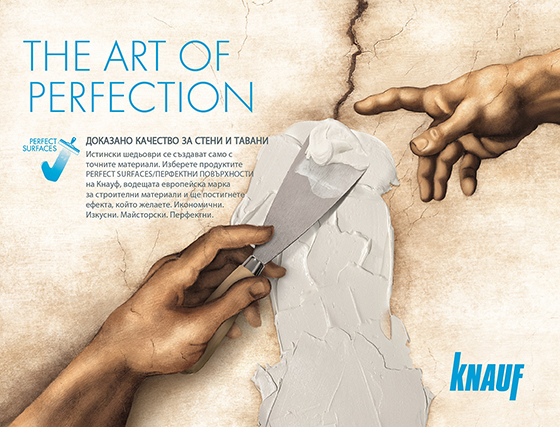 Knauf Perfect Surfaces