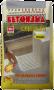 лепило БЕТОНЗИД за бетон и газобетон