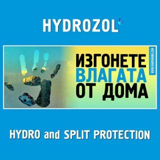 Hydrozol