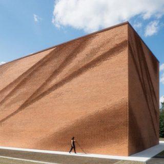 Behet Bondzio Lin Architekten