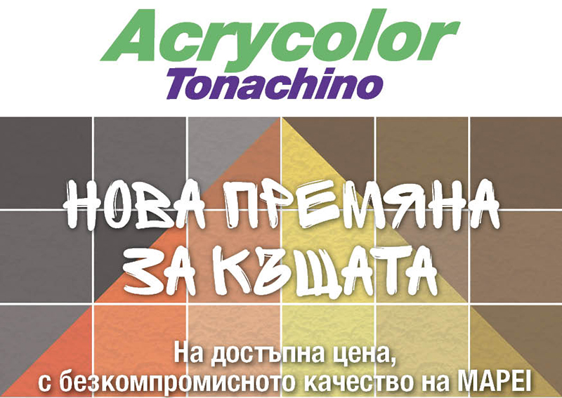 Acrycolor Tonachino Mapei