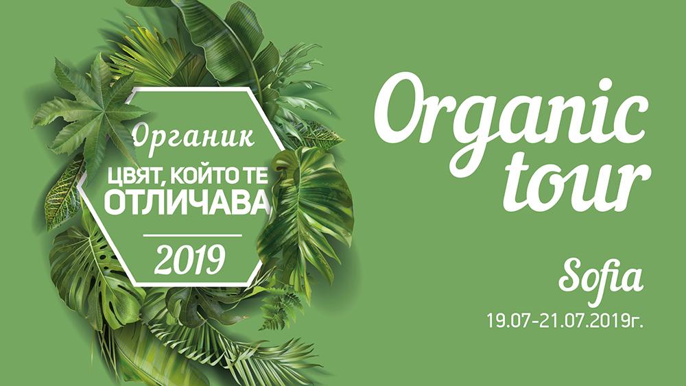 Organic Tour Sofi