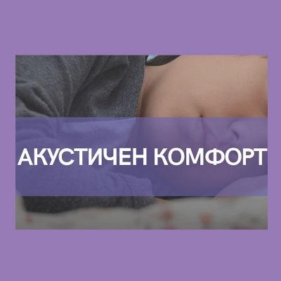 multi-comfort