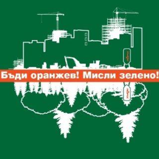 Green_Projekt