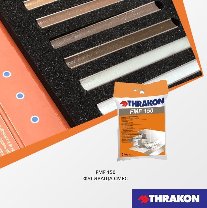 thrakon fmf 150