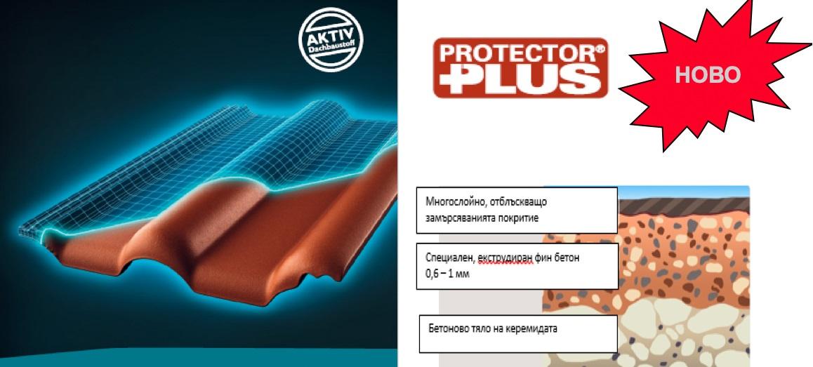 protektor plus