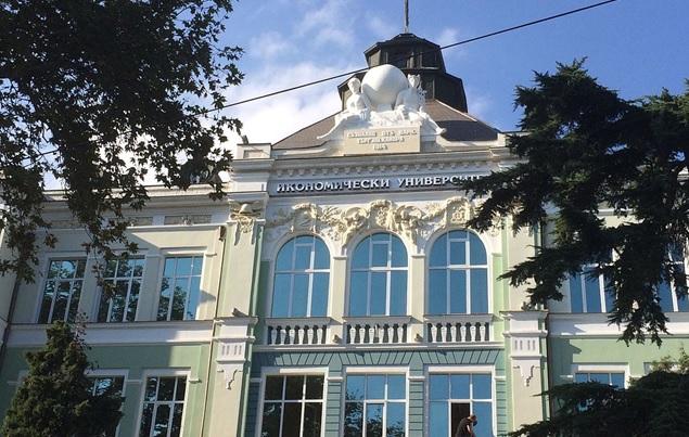 Икономически университет, Варна.