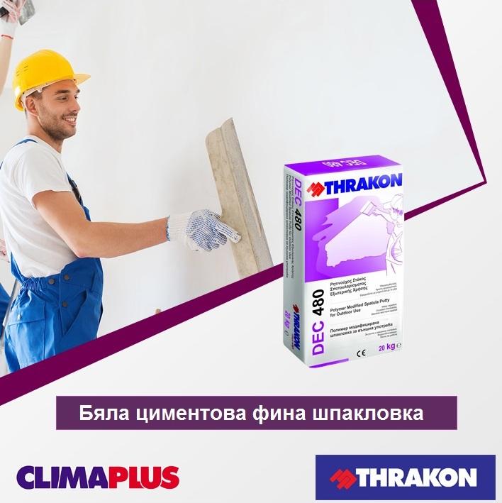 Thrakon DEC 480