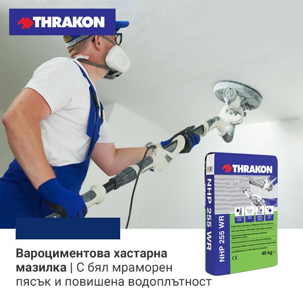 Thrakon NHP 255 WR