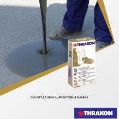 Thrakon NSF 610