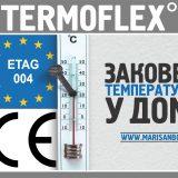 Термофлекс®