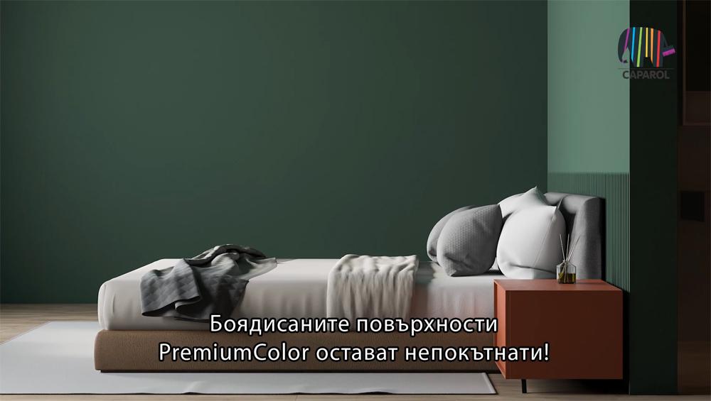 Caparol Premium