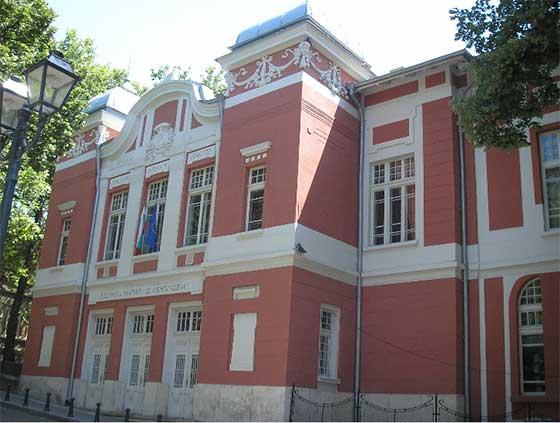 българско читалище
