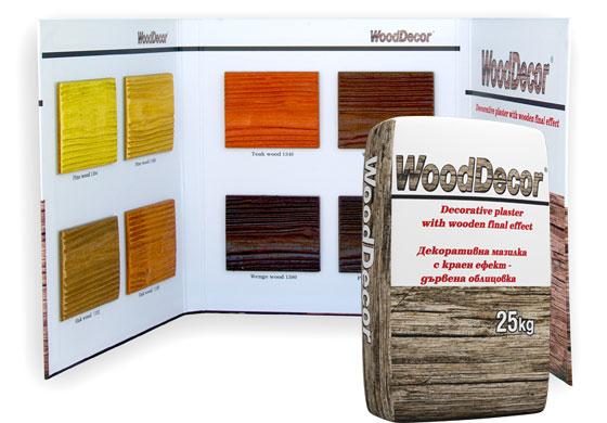 wooddecor